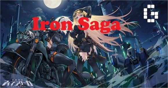 iron saga guide and walkthrough